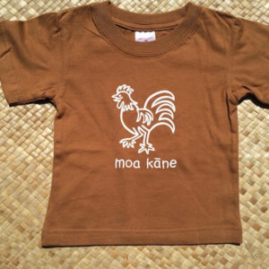 brown moa kane kid's t-shirt