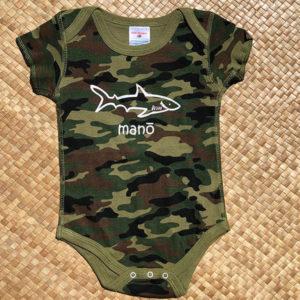 camoflage Mano (shark) baby onesie
